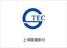 上海隧道股份